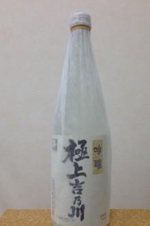 yoshinogawa02