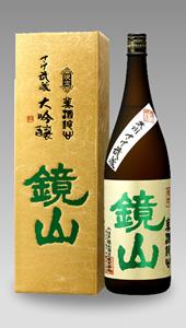 sakemusasi-daiginjou